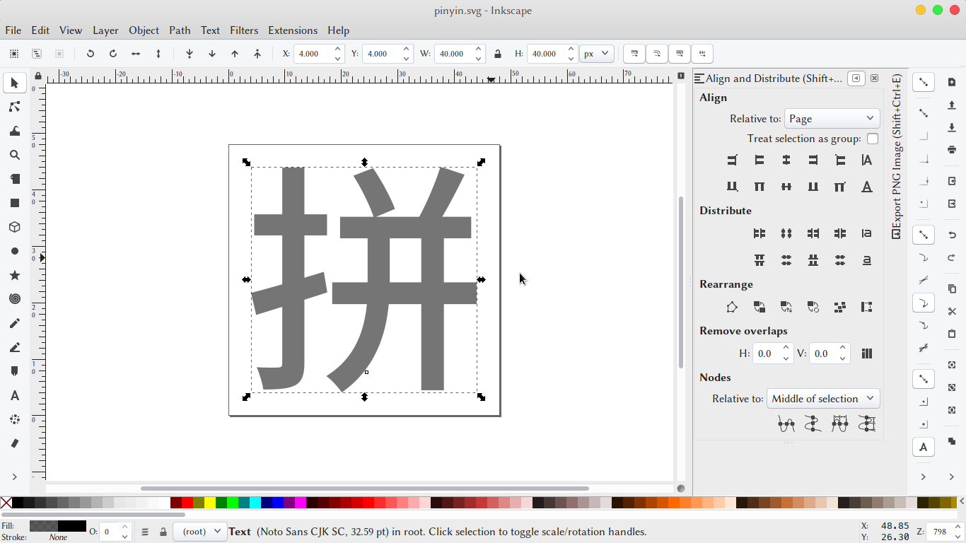 edit-svg-with-inkscape-in-linux.png